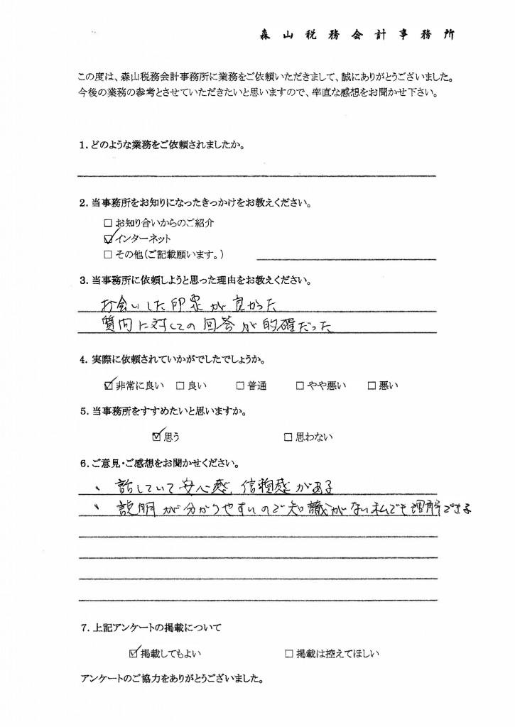 2016-02-10-n4